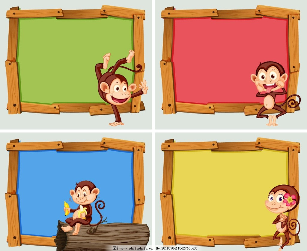 卡通动物边框