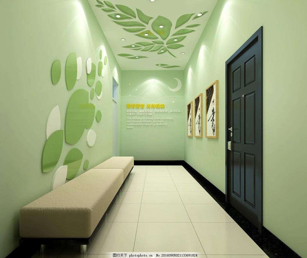 读书角 阅读 空间 学校 校园 楼道 设计 3d设计 3d作品 300dpi jpg