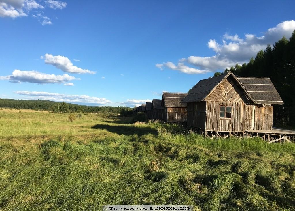 湖边小木屋 风景如画 蓝天 白云 草地 树林 空气 清新 摄影