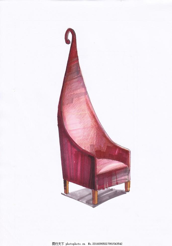 马克笔手绘沙发 单体家具 欧式风格