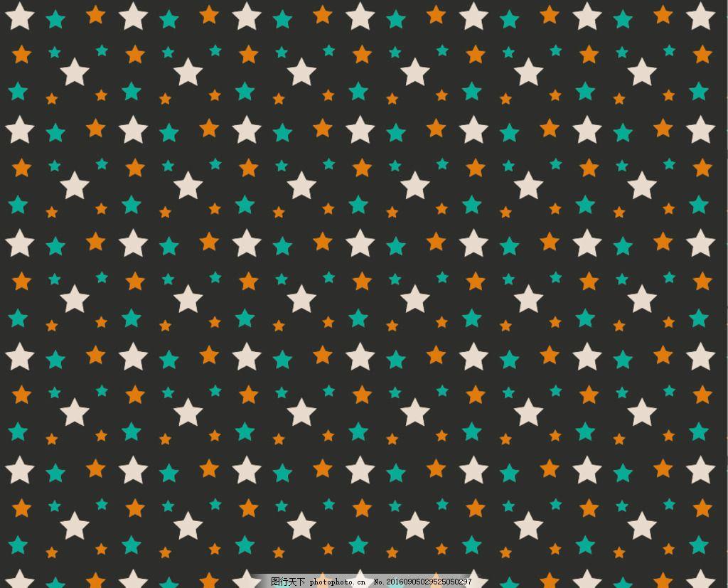 卡通素材 卡通 矢量星星背景 星星布纹 布纹背景 印花 壁纸图案 星星