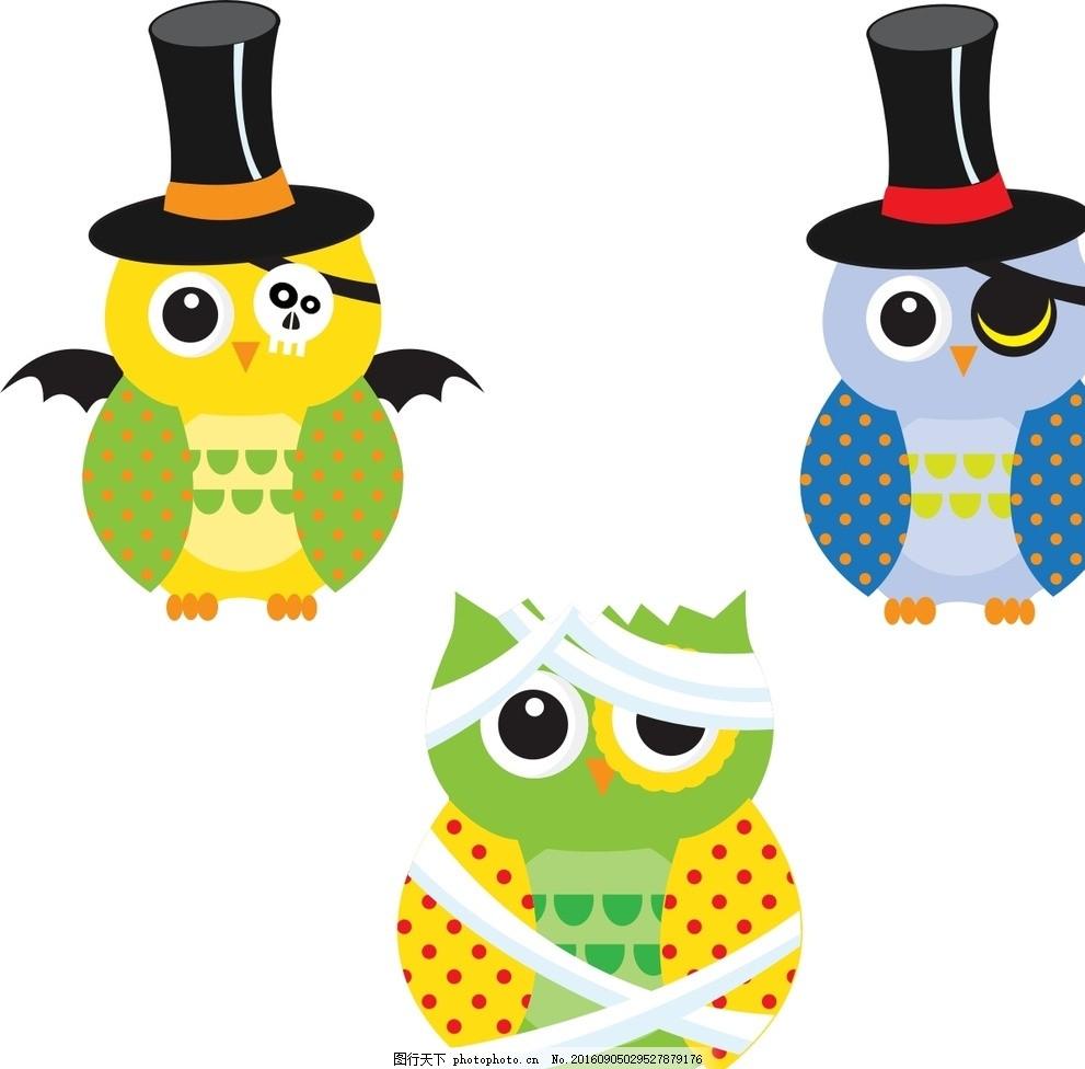 猫头鹰 卡通素材 可爱 手绘素材 儿童素材 幼儿园素材 卡通装饰素材