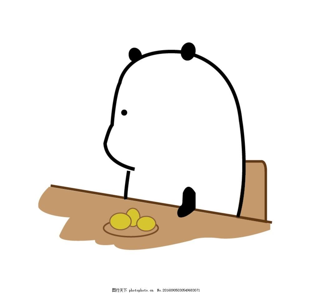 萌 野萌君 动画 萌萌哒 可爱 野萌君ai版系列 设计 广告设计 卡通设计