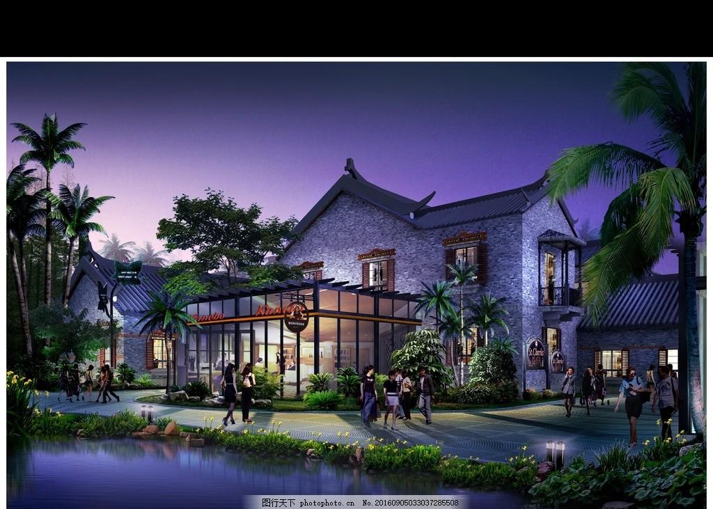 建筑景观效果图 分层 后期 室外景观 小区