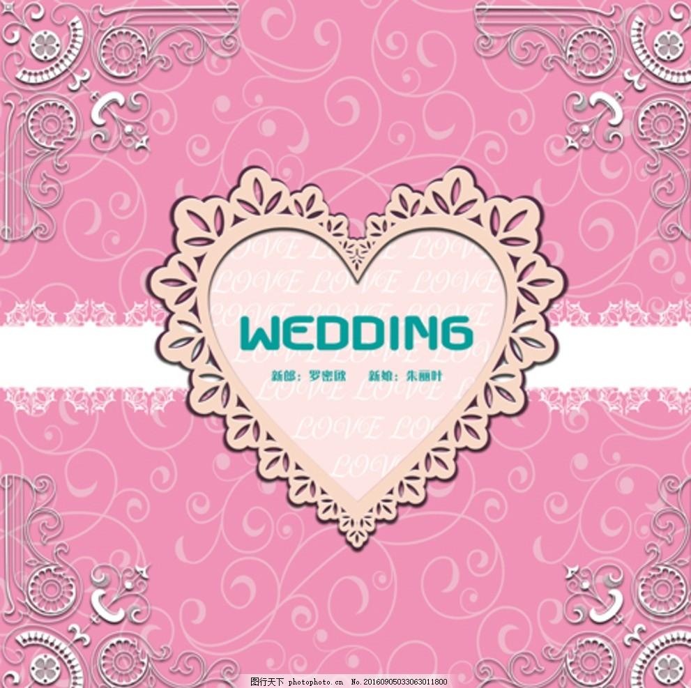 舞台喷绘 舞台背景 大屏背景 粉色小清新 婚礼设计 设计 psd分层素材