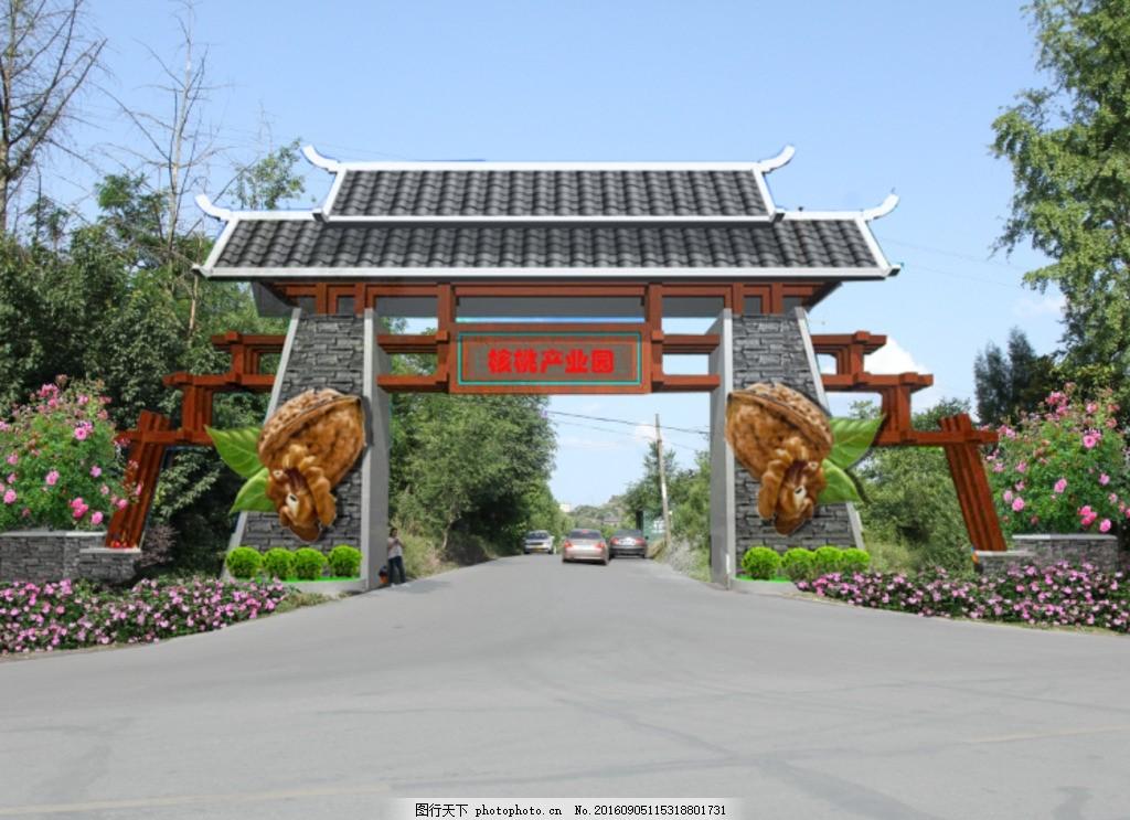 核桃产业园大门,效果图 景观牌坊 景观设计 大门设计