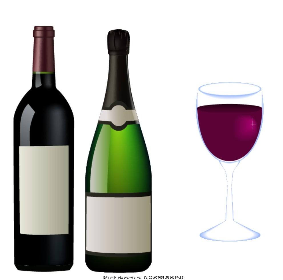 酒瓶 高脚杯 葡萄 红酒素材 红酒元素 葡萄酒素材 手绘杯子 红酒杯