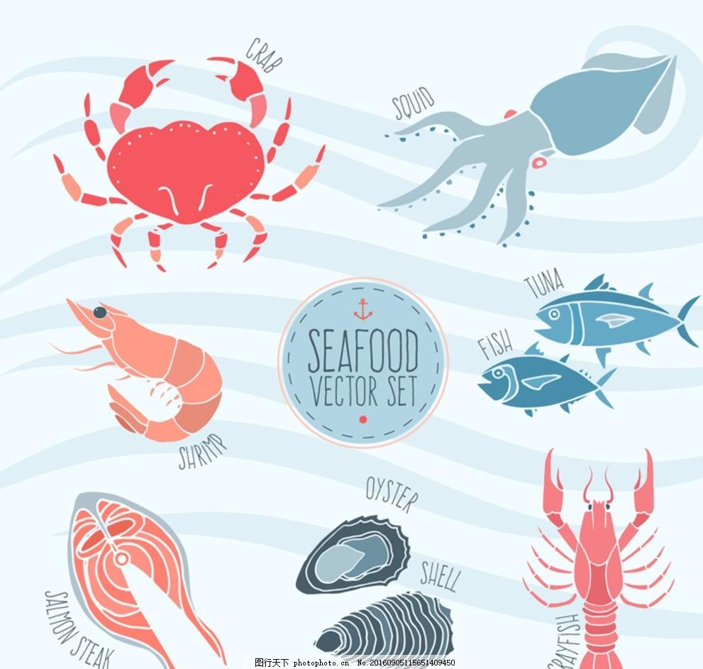 海鲜自助晚餐 海鲜广告 海鲜 精美海鲜 美食图片 创意美食 平面素材