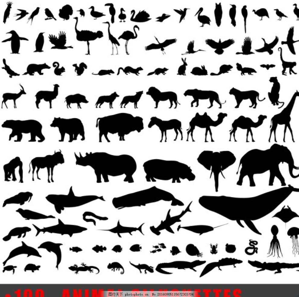 矢量图动物剪影画