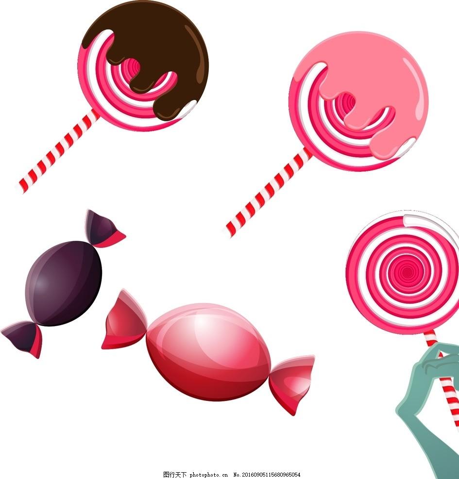 矢量糖果 各种糖果 糖果素材 手绘糖果 卡通棒棒糖 矢量棒棒糖 爱心糖