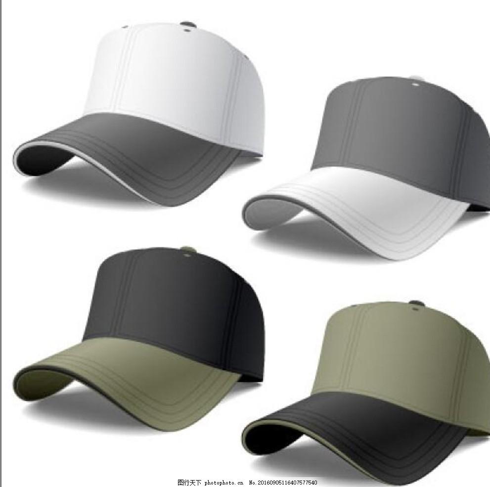 鸭舌帽插画 帽子插画手绘 夏令营帽子 学生帽 运动帽 旅游帽 广告设计