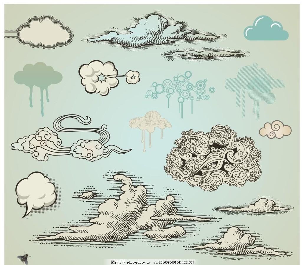 手绘云 插画 白云 云朵 怪云 创意云 祥云 筋斗云 插画设计图片
