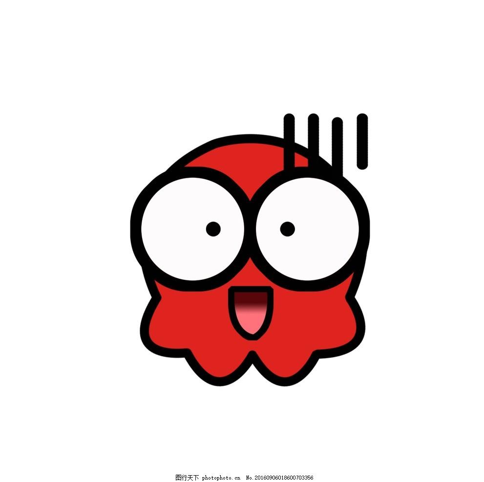 卡通表情 表情符号 qq表情 可爱表情 尴尬 笑脸 哭脸 高兴 快乐 情绪