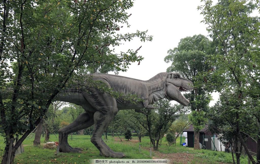 恐龙公园 动物 霸王龙 食肉 雕塑 摄影 国内旅游