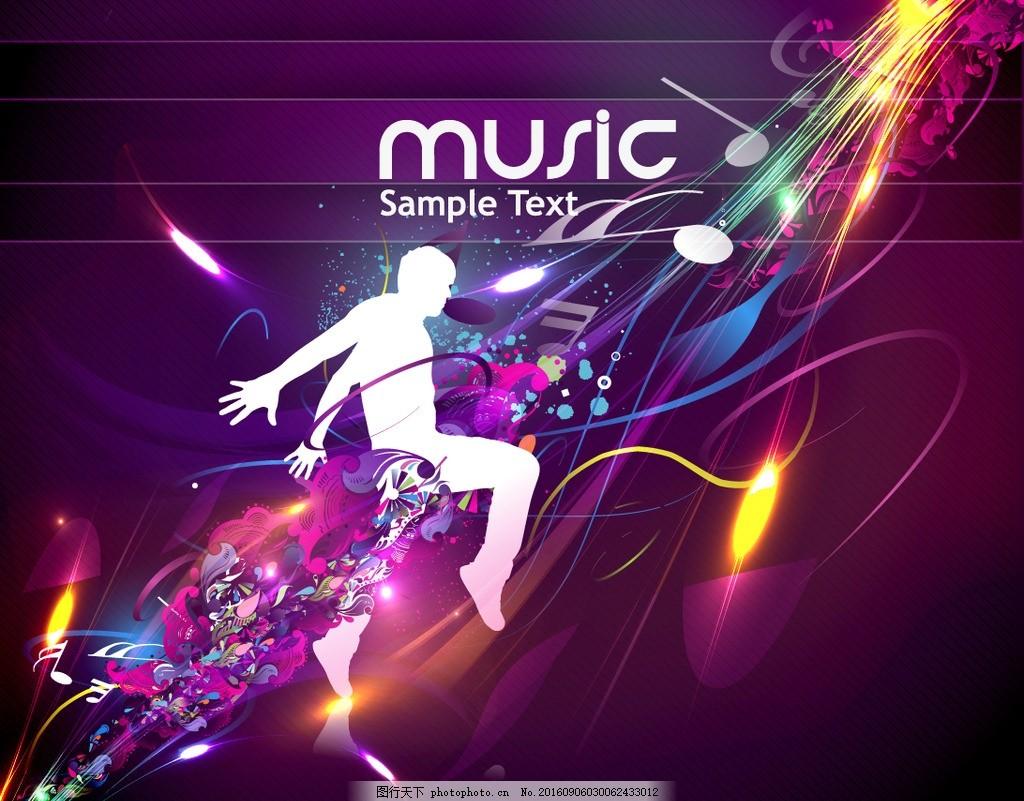 音乐海报 梦想唱出来 我的音乐梦想 音乐创意 音乐主题 音乐会节目单图片