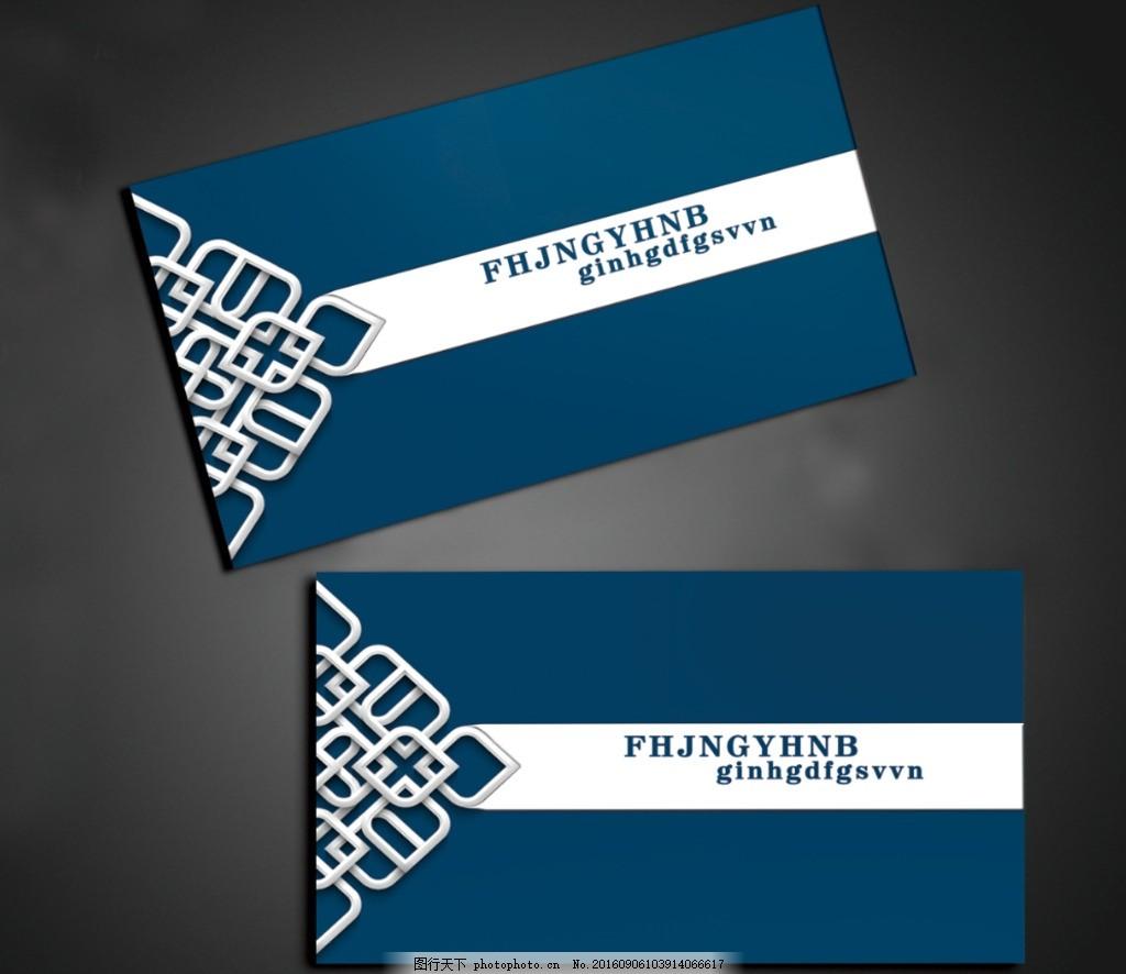 花纹名片 名片 名片模板 婚庆名片 卡片 个人名片 名片设计 简洁名片