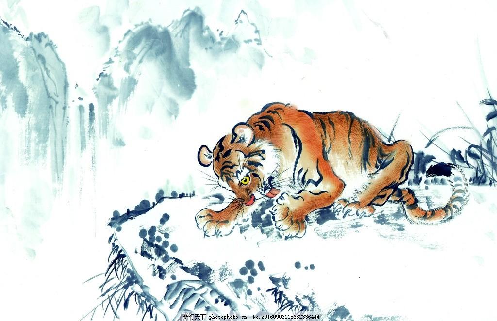 老虎 国画 素材 山水画 水墨画 插画 中国风 展板 单页 设计 文化艺术