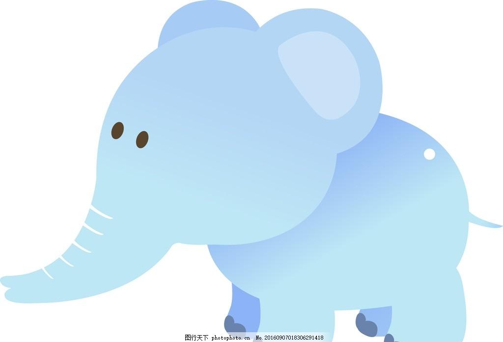 大象 卡通 可爱 宝宝 动物 象 动物 设计 动漫动画 动漫人物 eps