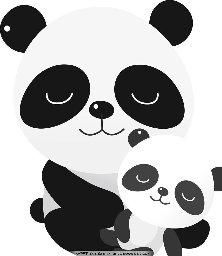 两只可爱的熊猫集邮册