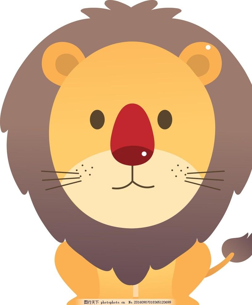 狮子 卡通 可爱 宝宝 动物 动漫动画