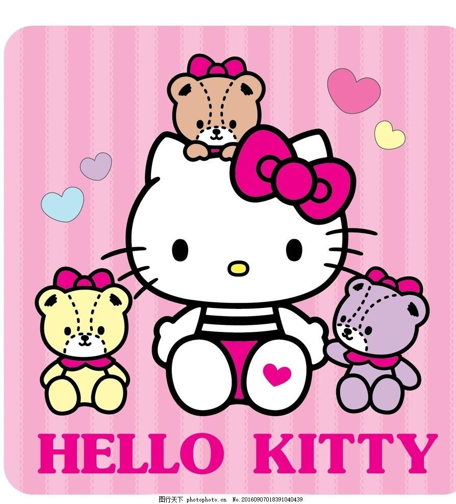 凯蒂猫 可爱粉色 心形 卡通 蝴蝶结 背景 设计 动漫动画 动漫人物 ai