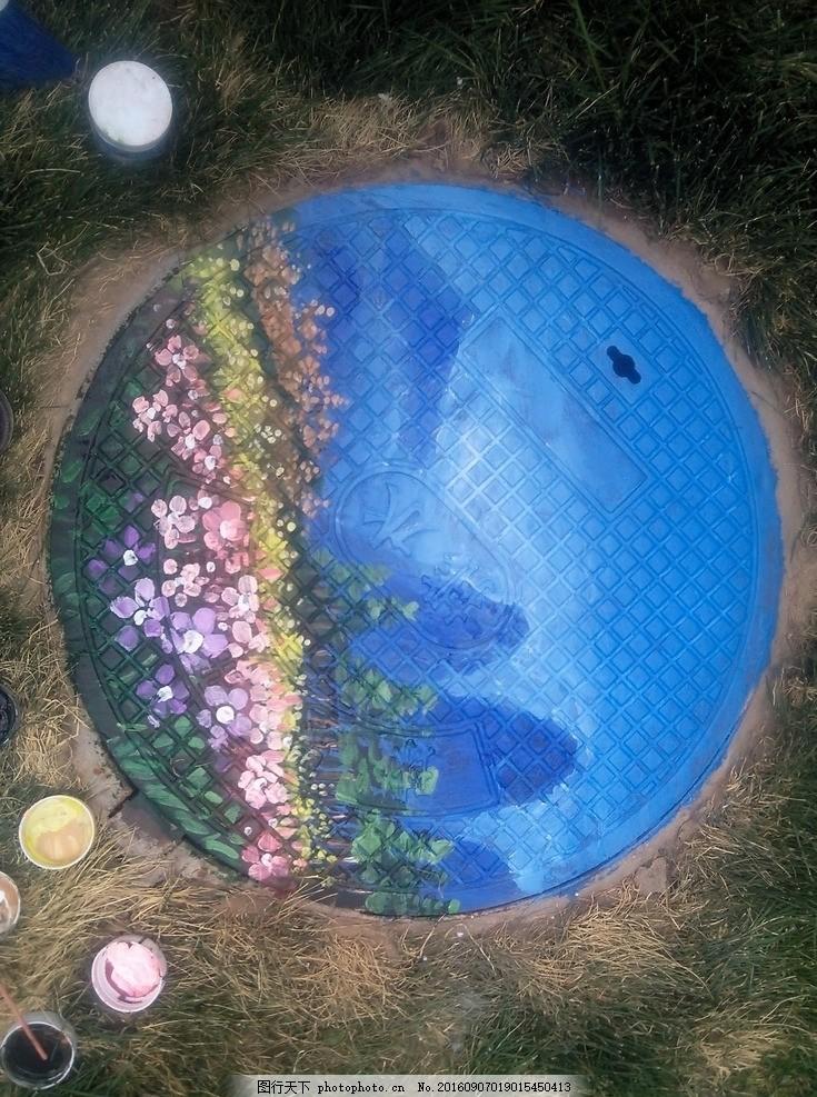 井盖彩绘 井盖 下水道 彩绘 山水 风景 彩绘diy 摄影 文化艺术 美术