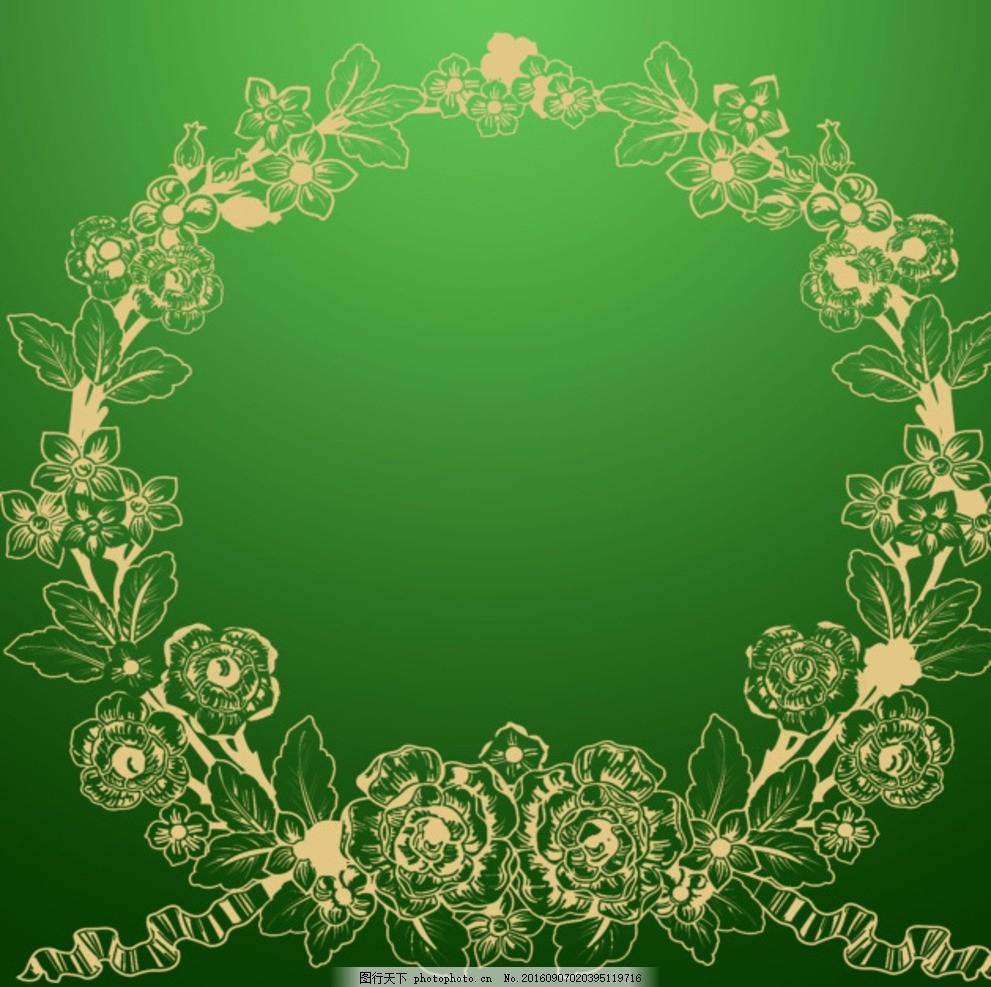 绿色森系婚礼logo背景底纹