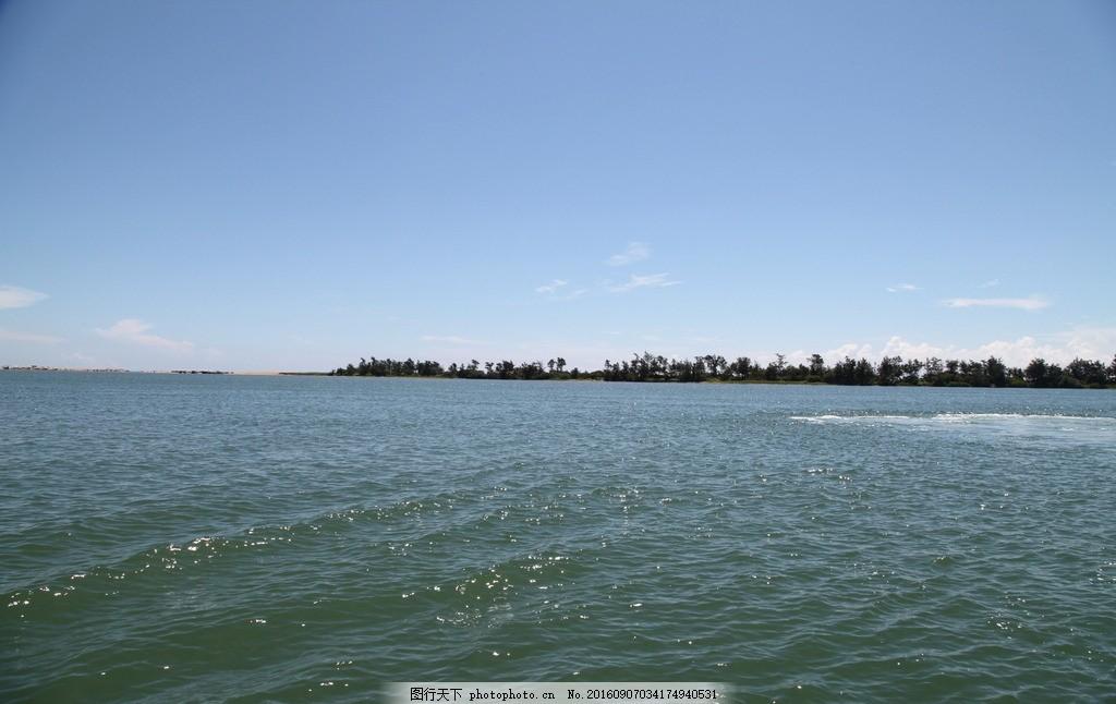 大海 海滩 夏日海滩 金沙滩 沙滩图片 沙滩 蓝天碧海 蓝天 沙滩海浪