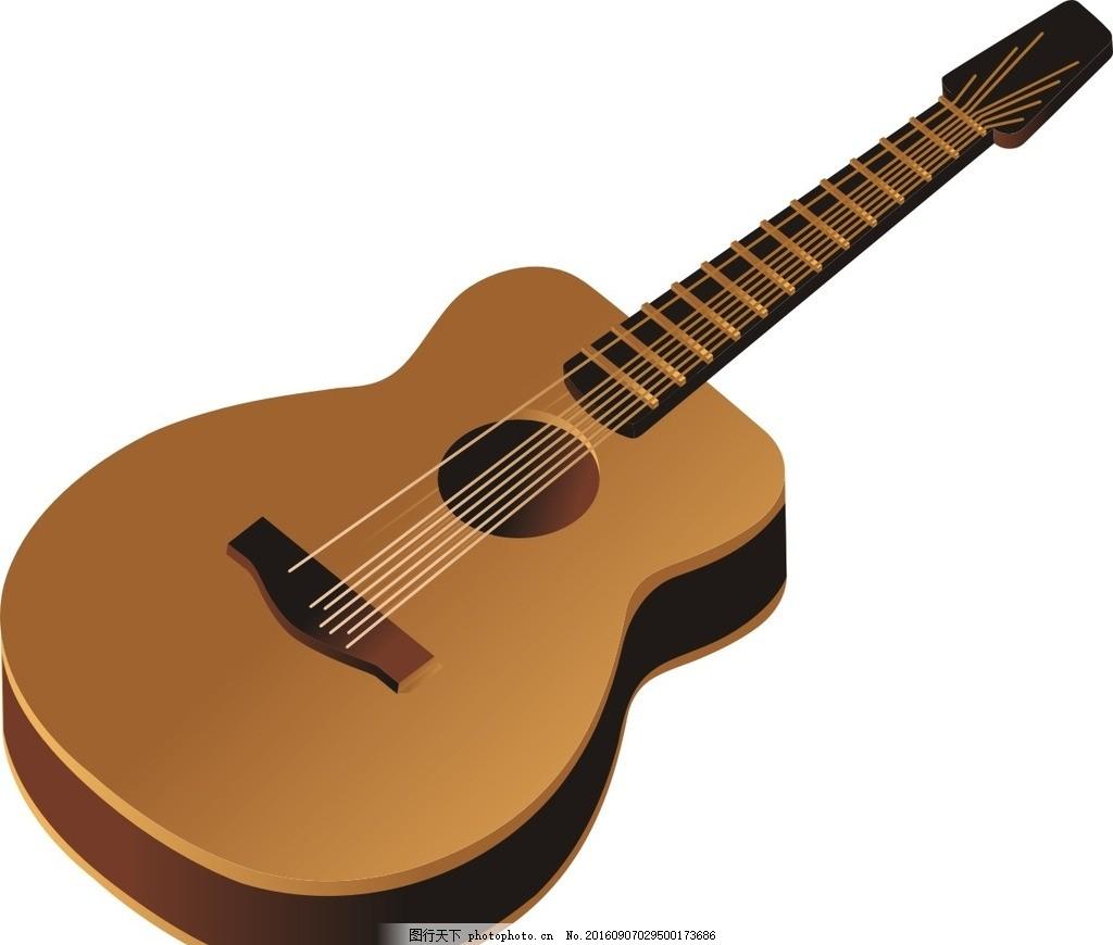 吉他 矢量吉他 创意吉他 吉他矢量 美观 时尚 卡通