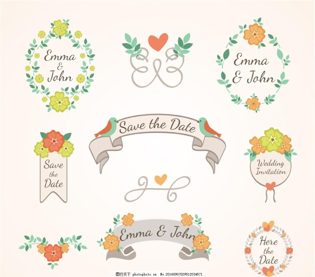 清新花卉婚礼标签矢量素材