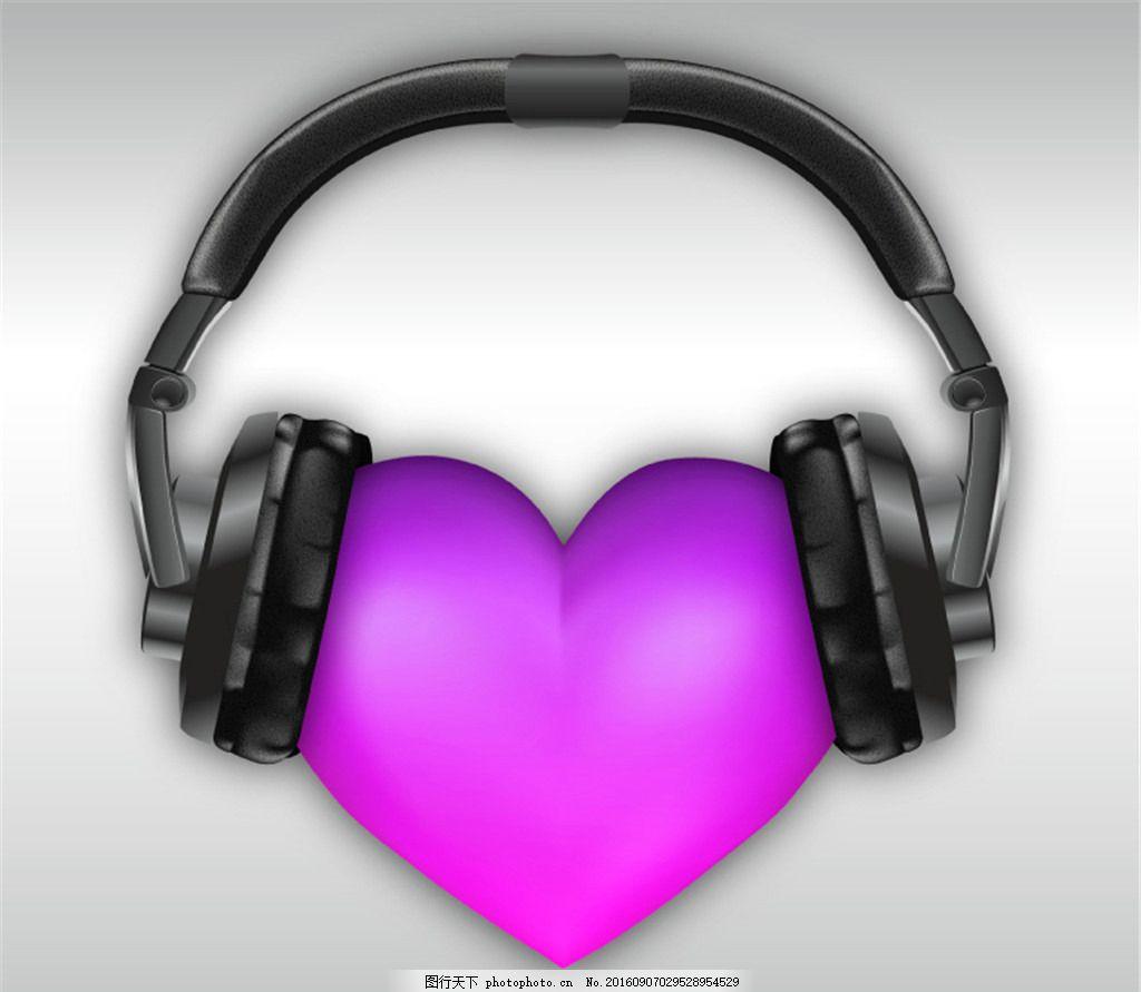 耳机紫色爱心矢量素材 耳机 音乐 爱心 紫色 耳麦 矢量图 设计 广告