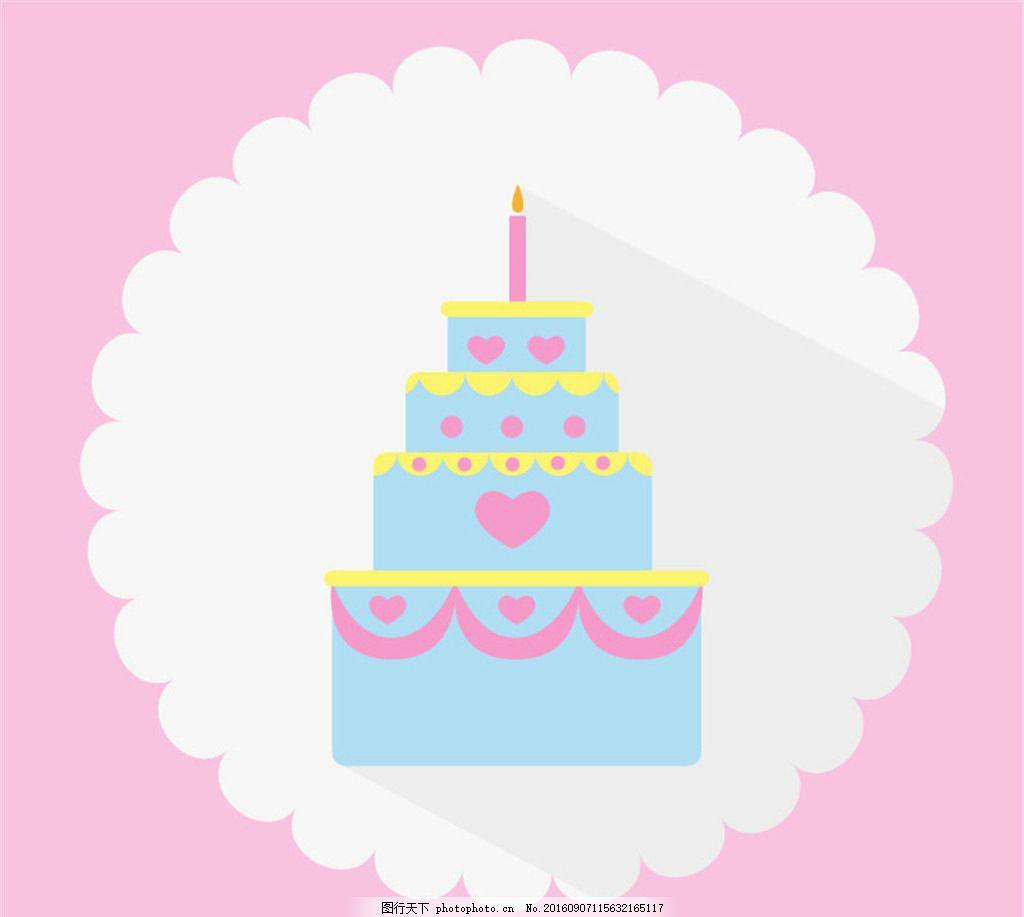 清新生日蛋糕矢量素材