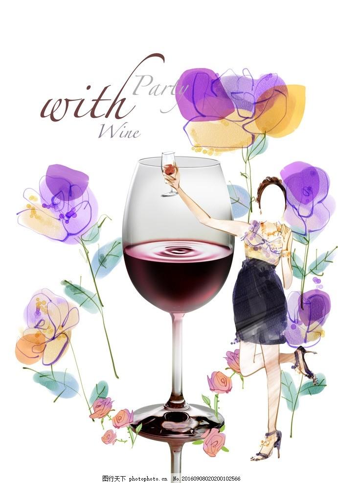 卡通手绘美女红酒背景