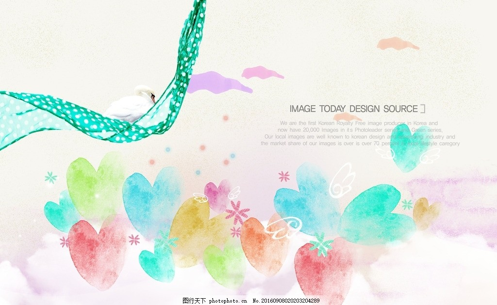 卡通唯美爱心气球背景 设计素材 海报背景 浪漫唯美 花纹背景 卡通