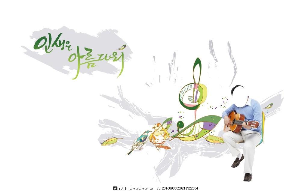 手绘唯美人物背景 设计素材 海报背景 浪漫唯美 花纹背景 卡通背景