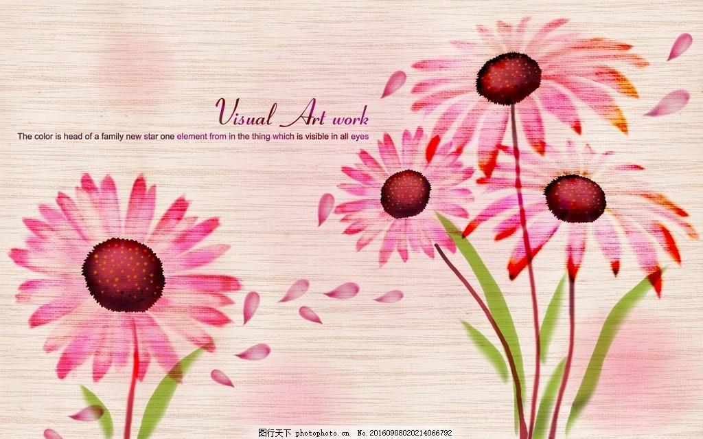 卡通手绘花朵背景