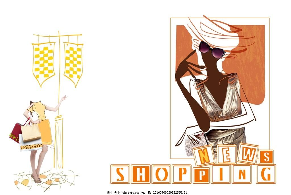 卡通时尚手绘美女背景 设计素材 海报背景 浪漫唯美 花纹背景 卡通