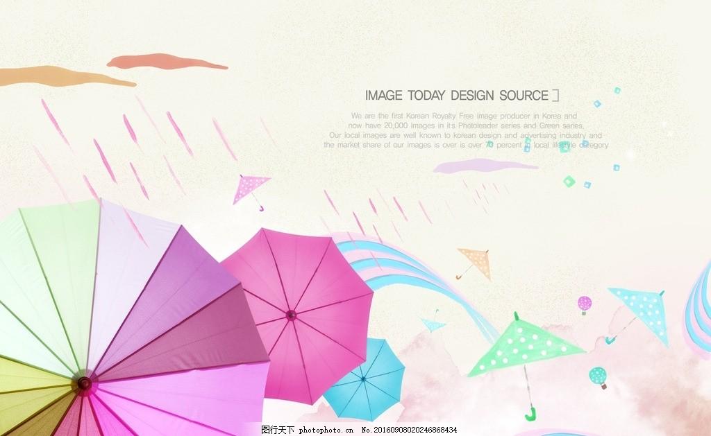 水彩手绘雨伞盆栽
