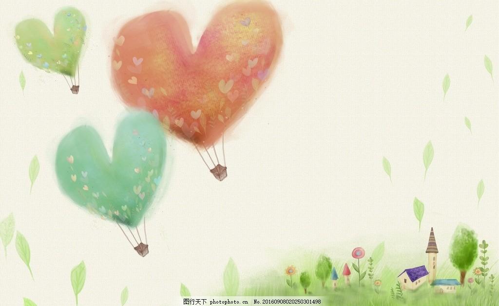 小清新手绘气球