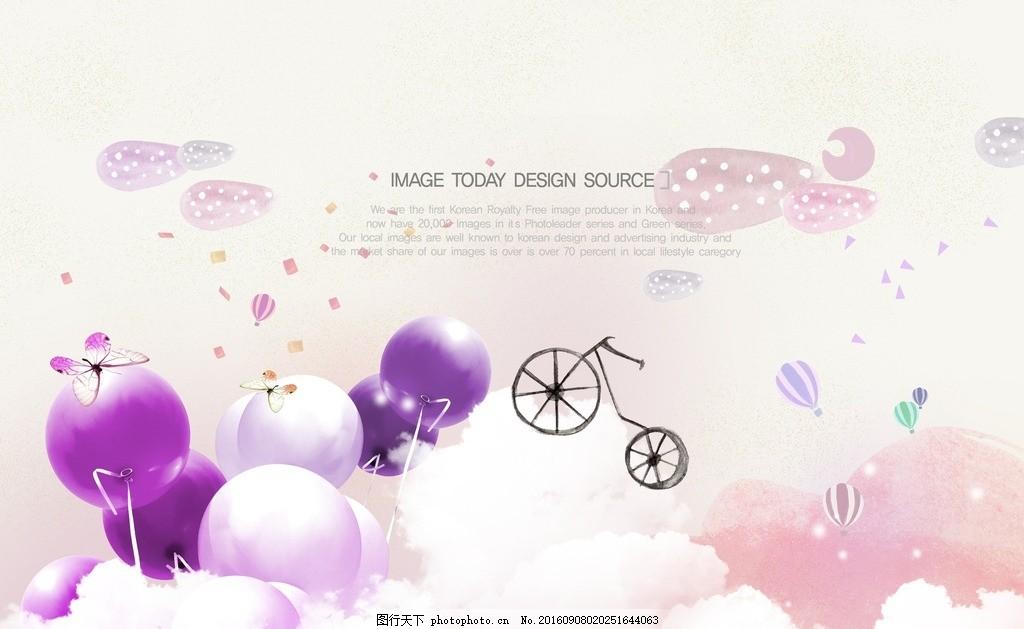 花边信纸 韩式卡通 水彩化妆品 时尚背景 韩式水彩 水墨泼墨 手绘背景