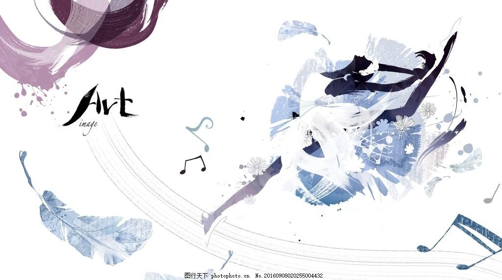 水墨手绘背景 设计素材 海报背景 浪漫唯美 花纹背景 卡通背景