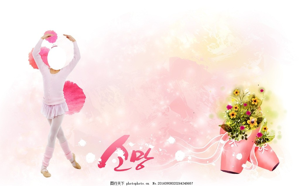 唯美手绘美女背景 设计素材 海报背景 浪漫唯美 花纹背景 卡通背景
