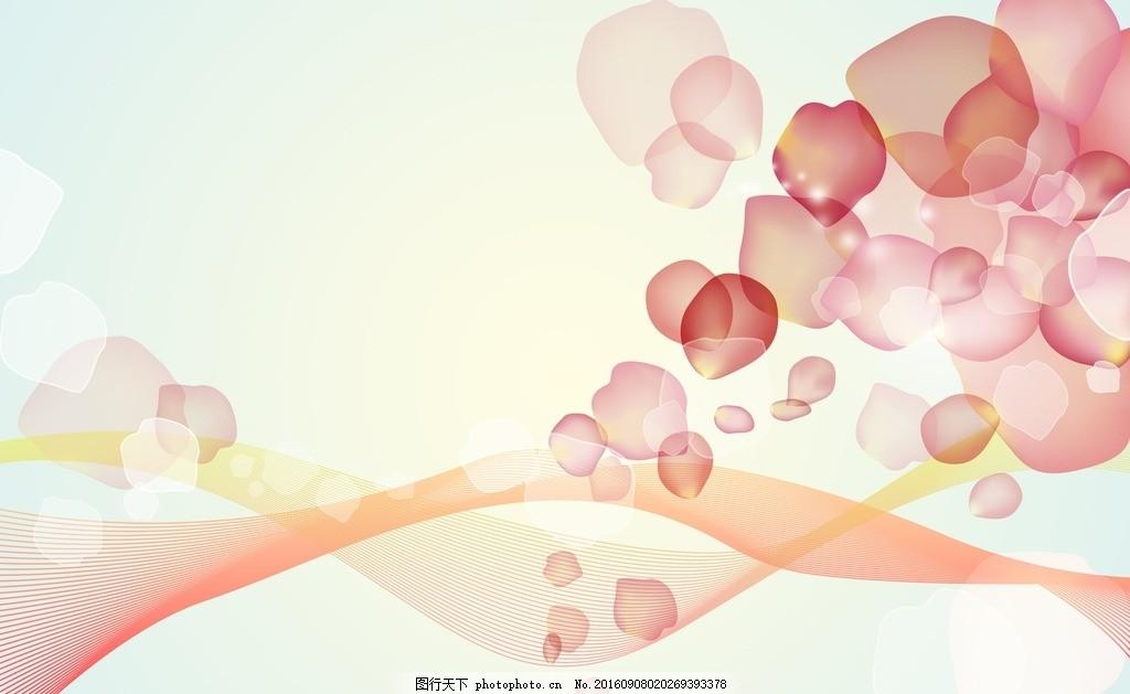 梦幻唯美爱心背景 设计素材 海报背景 浪漫唯美 花纹背景 卡通背景