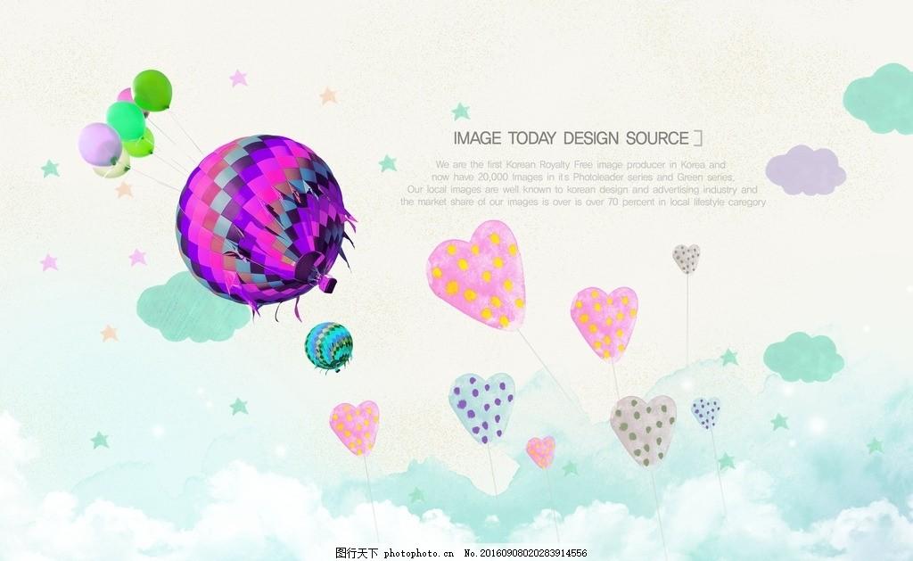 卡通唯美爱心热气球背景