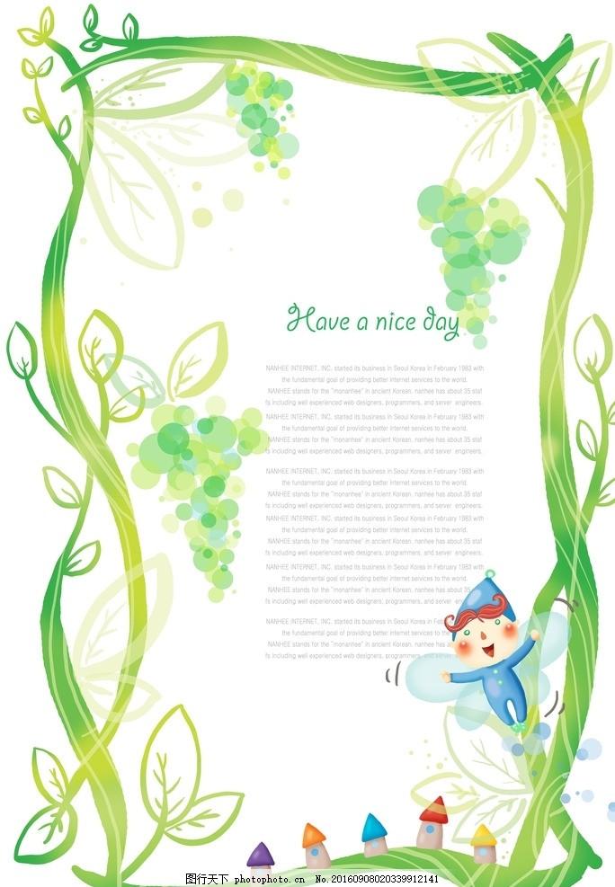 韩式水彩 水墨泼墨 手绘背景 卡通人物 影楼卡通人物 手绘日历 韩式
