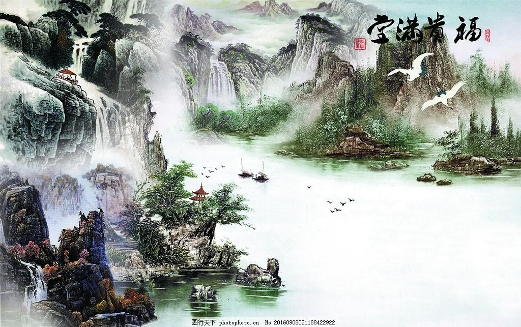 中式山水影视背景墙 国画 瀑布 小船 壁纸 壁画 水墨图片