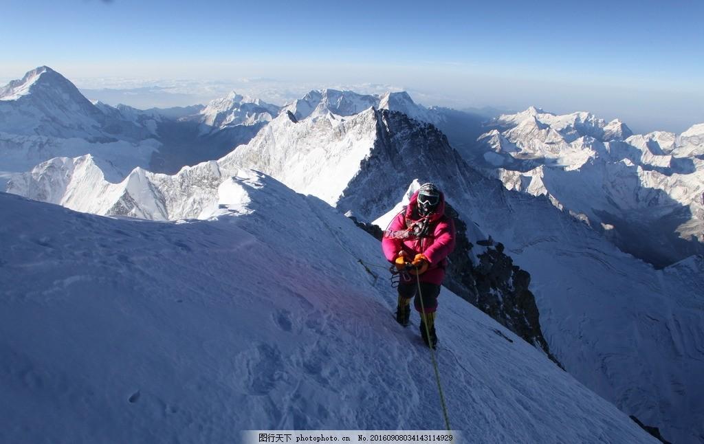 爬雪山照片 高山 高峰 山峰 爬山 摄影 自然 大自然 风景 雪山风景