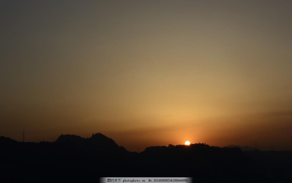 田园夕阳西下美丽风景 日落 落日 夕阳 晚霞 傍晚 霞光 夕阳西下 夕阳