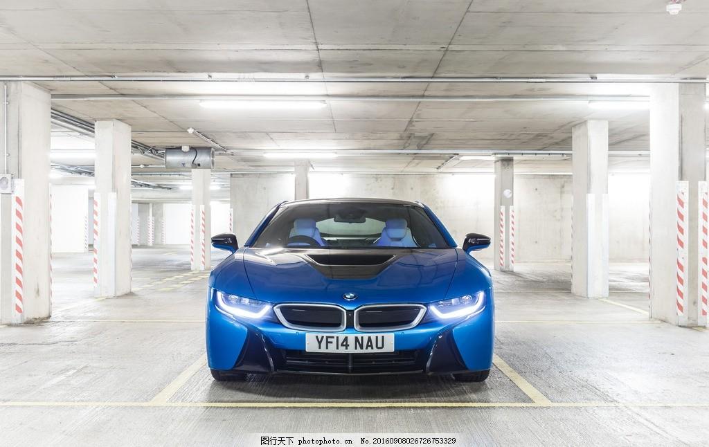 宝马 跑车 混合动力 新能源车 电动车 蓝色 地下车库 停车场 豪车