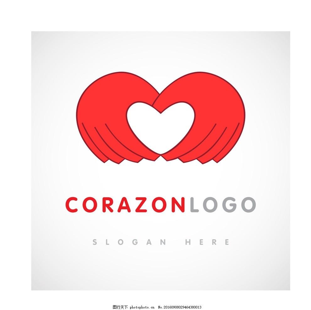 心手 关爱 保护 心形 手势心 心形标志 矢量 爱心 创意 创意手